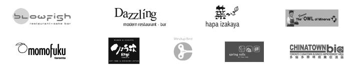 spon restaurant
