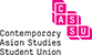 13066 CASSU logo A c1