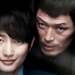 Confession Of Murder film still