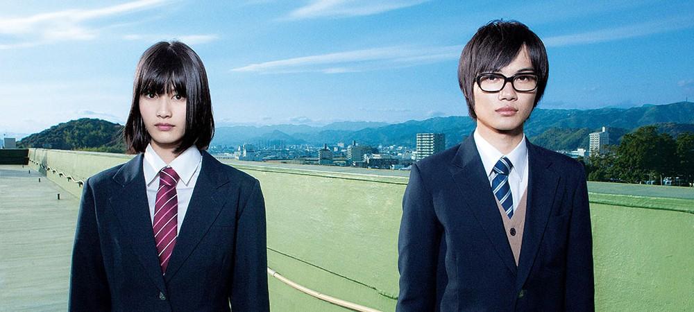 Kirishima film still