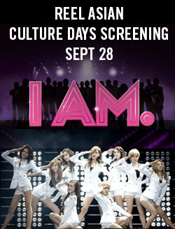 Free screening of I AM: SM TOWN
