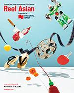 RAIFF 2013 Program Guide Cover