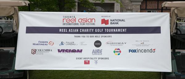 golf-thankyou-banner