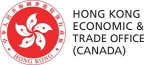 hketo logo_horizontal4c