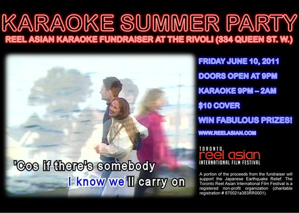 karaokesummerparty