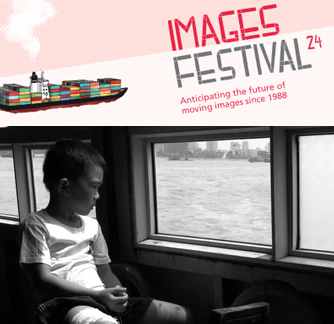 imagesfestival