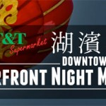 NAAAP Downtown Waterfront Night Market