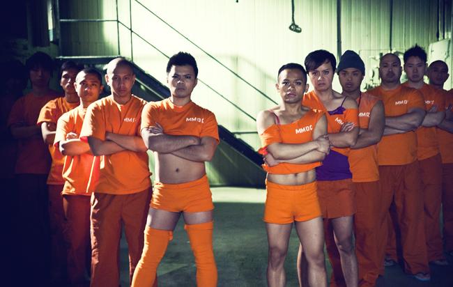 pg prisondancer