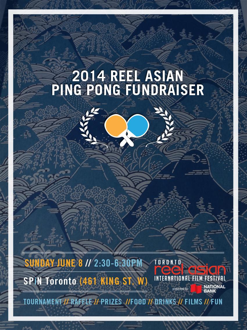 pingpong full