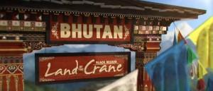 rung-bhutan-600x260