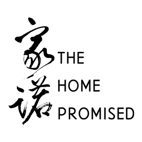 thehomepromised-logo