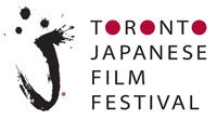 tjff-logo