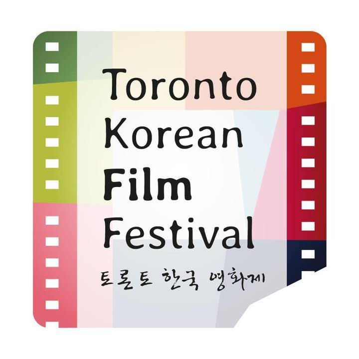 tkff logo