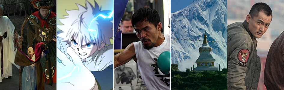 Take a sneak peek at our 2014 line-up!