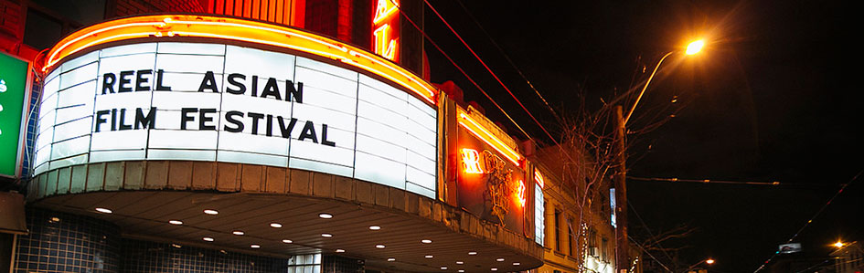 That's a wrap! Reel Asian 2014 Festival Recap