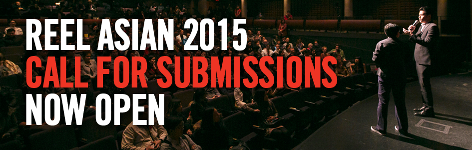 2015 Call For Submissions NOW OPEN!