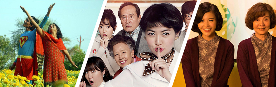 Free Screenings at Reel Asian's 2015 Spring Showcase