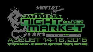 WNM2015_MegaShow-Full-Logo