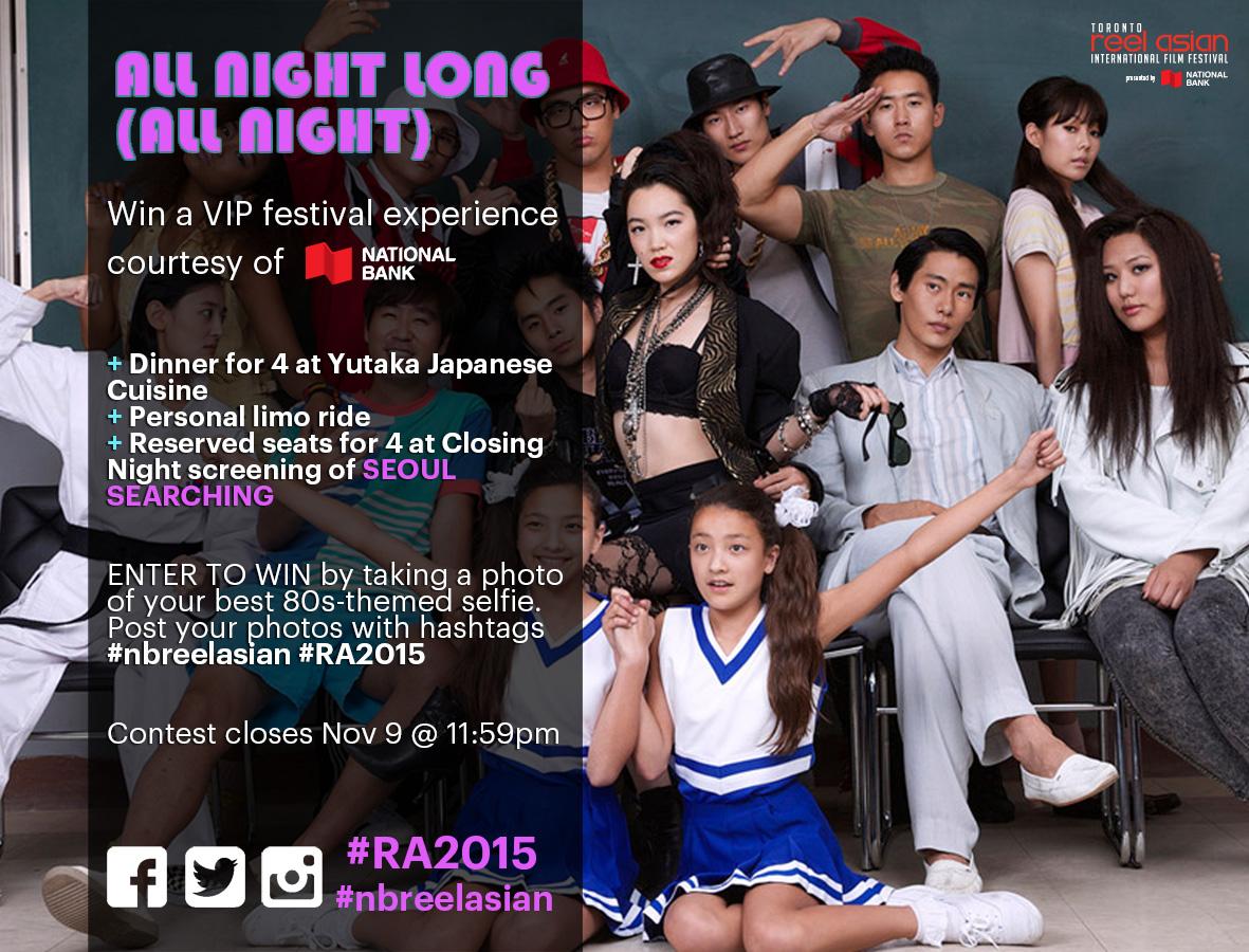 2015-NB-vip-contest-FINAL