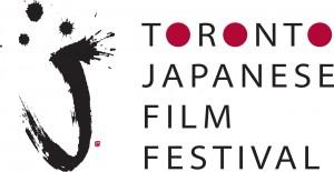 TJFF Logo_2a