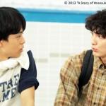 Reel Asian co-presents A Story of Yonosuke