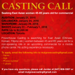 CASTING CALL! Asian Women 45+ for Commerical!