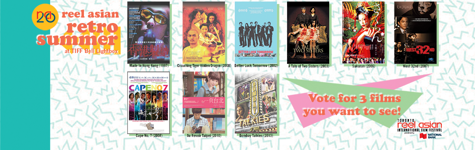 VOTE for our Retro Summer Series! You decide the films we show!