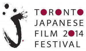 TJFF Logo