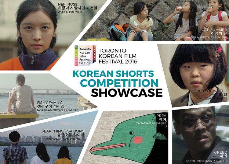 TKFF-KoreanShorts-750x539