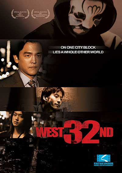 West 32nd movie poster