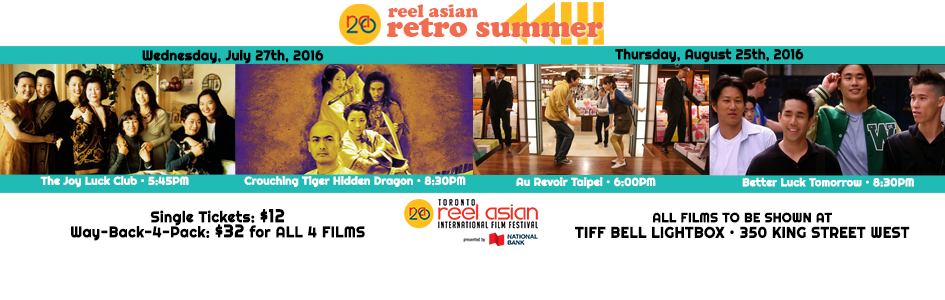 THE JOY LUCK CLUB & CROUCHING TIGER HIDDEN DRAGON at Reel Asian's Retro Summer!