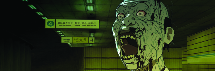 seoul-station_still_official-750x250