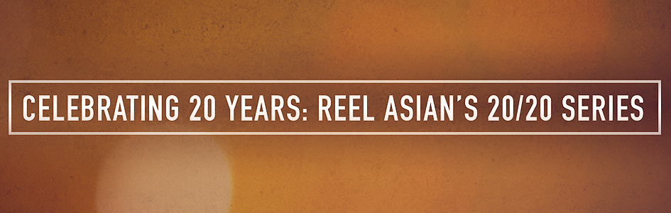 The 20/20 Series: Our Community's Fondest Reel Asian Stories