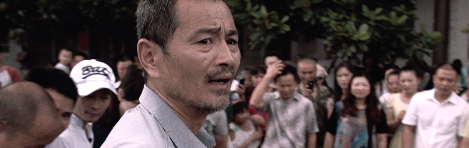 Reel Asian co-presents OLD STONE with The Reel Thing Film Series