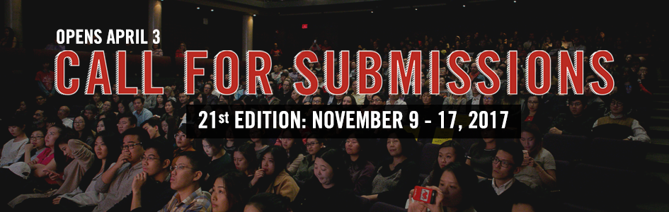 Submit your films to the 21st Reel Asian Film Festival!
