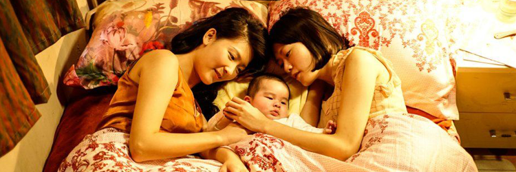 Sisterhood-750x250
