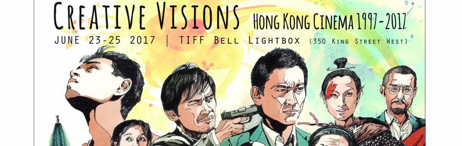 Celebrating 20 Years of Hong Kong Cinema