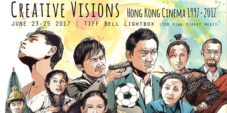 Website-HKCinemaTalk