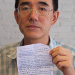 Letter From Masanjia, a gripping exposé of China's human rights violations