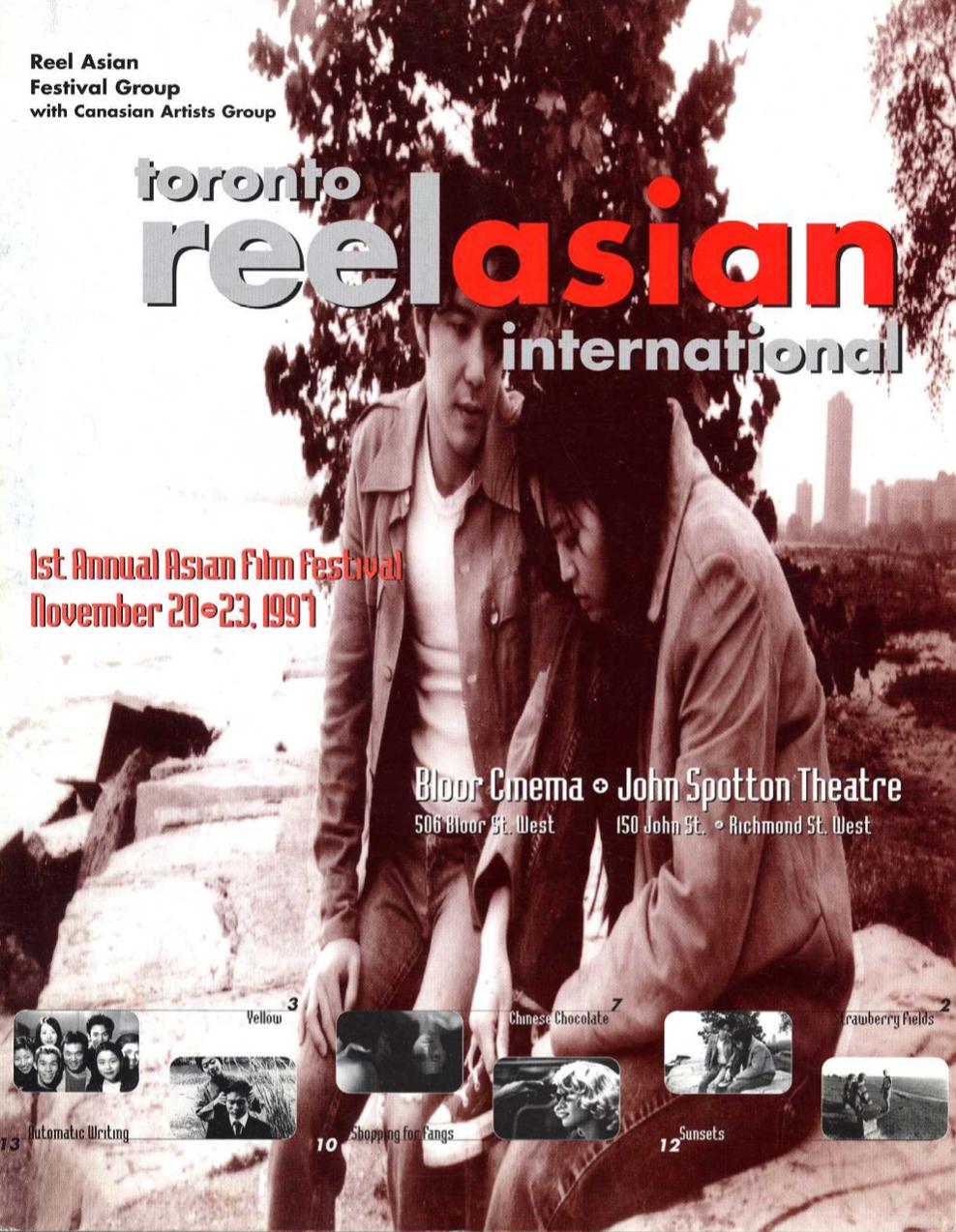 Reel Asian Festival Program Guide 1997