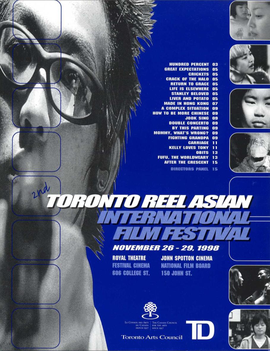 Reel Asian Festival Program Guide 1998