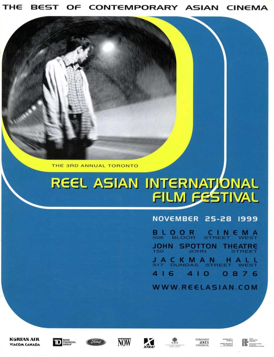 Reel Asian Festival Program Guide 1999
