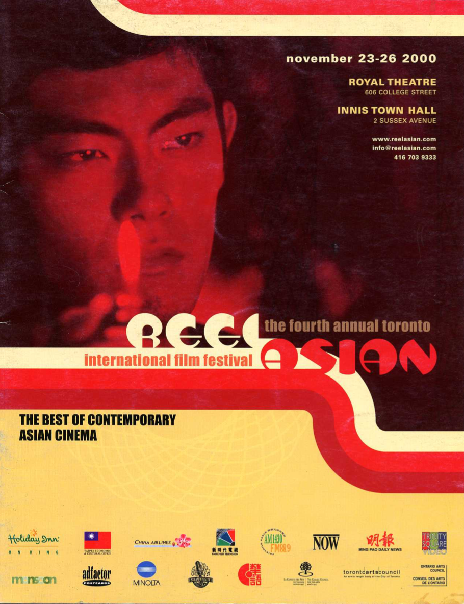 Reel Asian Festival Program Guide 2000