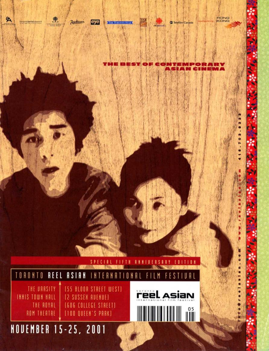 Reel Asian Festival Program Guide 2001