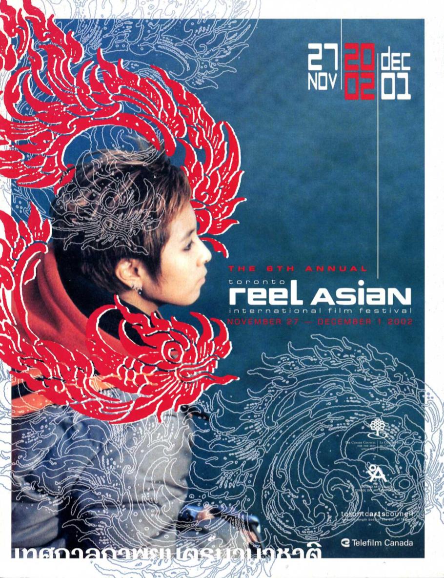 Reel Asian Festival Program Guide 2003