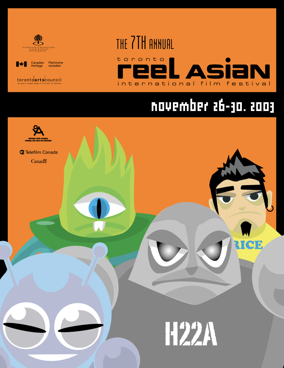 Reel Asian Festival Program Guide 2003