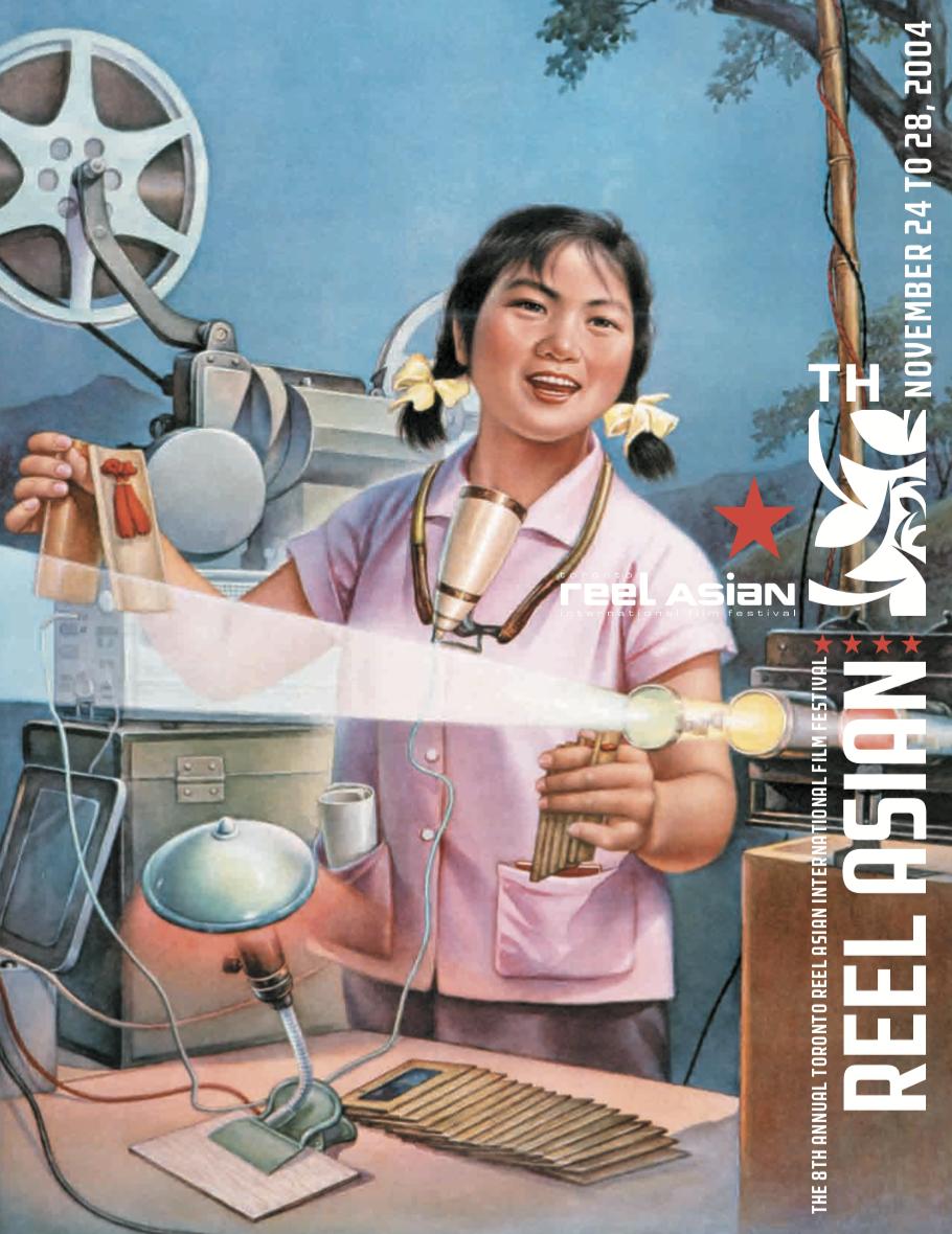 Reel Asian Festival Program Guide 2004
