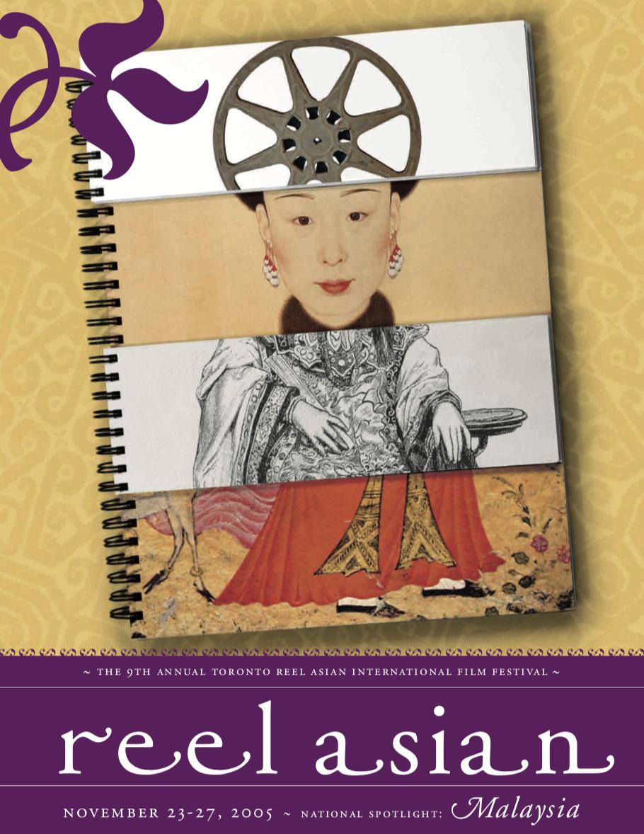 Reel Asian Festival Program Guide 2005