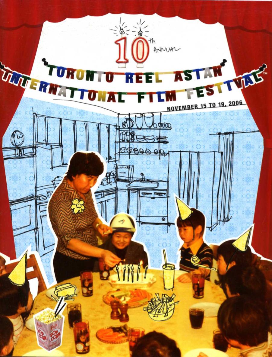 Reel Asian Festival Program Guide 2006