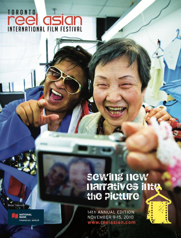 Reel Asian Festival Program Guide 2010